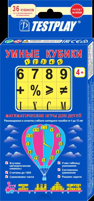 Поурочные разработки по алгебре 10 класс мордкович профильный уровень презентация математический квн 3-4 классы